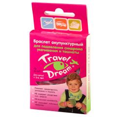 Трэвел дрим браслет акупунктурный №2 для детей