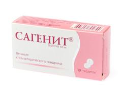 Сагенит таблетки 100мг №30
