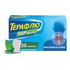 Терафлю Лар таблетки для рассасывания Ментол №20