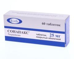 Сонапакс таблетки п.о 25мг №60