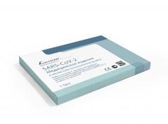 Лекюрейт экспресс-тест атиген к коронавирусной инфекции SARS-CoV2 (ПЦР метод) №1