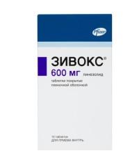 Зивокс таблетки 600мг №10
