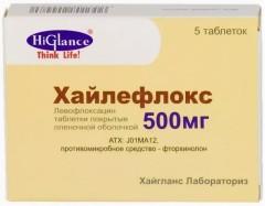Хайлефлокс таблетки п.о 500мг №5