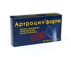 Артроцин Форте капсулы 500мг №36