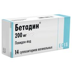 Бетадин суппозитории вагинальные 200мг №14