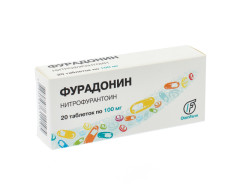 Фурадонин таблетки 100мг №20