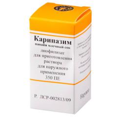 Карипазим порошок лиофилизат для приготовления раствора наружн. 350 ПЕ 10мл