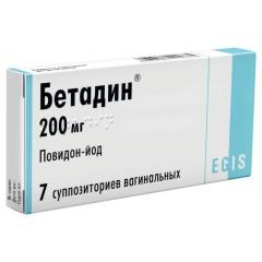 Бетадин суппозитории вагинальные 200мг №7