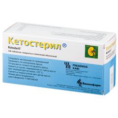 Кетостерил таблетки п.о №100 Биннофарм