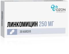 Линкомицин капсулы 250мг №20