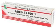 Алпизарин мазь 5% 10г