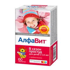 Алфавит В сезон простуд д/дет. таблетки №60