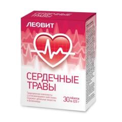 Леовит Сердечные травы таблетки 300мг №30
