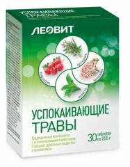 Леовит Успокаивающие травы таблетки 0,55г №30