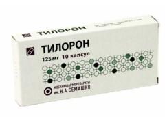 Тилорон таблетки п.о 125мг №10