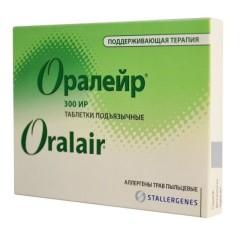 Оралейр Аллерген из смеси пыльцы трав таблетки №30 (поддерж.)