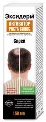 Эксидерм ср-во д/роста волос спрей 150мл