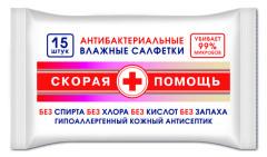 Скорая помощь салф. влаж. антибакт. №15