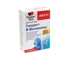 Доппельгерц актив Фитокомплекс д/предстат. железы капсулы №30