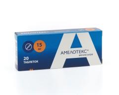 Амелотекс таблетки 15мг №20