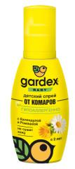 Гардекс Беби спрей от комаров 100мл