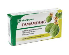 Гамамелис суппозитории ректальные №10