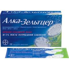 Алка-Зельтцер таблетки шипучие №10