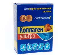 Коллаген ультра порошок 8г №7 (апельсин)