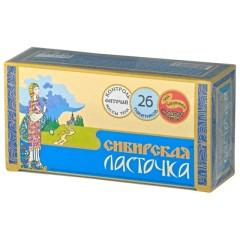 Сибирская ласточка чай Экстра 1,5г №26