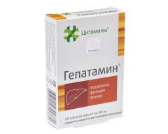 Гепатамин таблетки №40