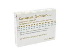 Колхикум-дисперт таблетки №20