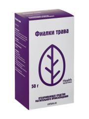 Фиалка трехцветная трава Здоровье 50г