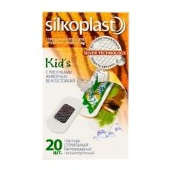 Силкопласт пластырь бактерицидный Кидс №20