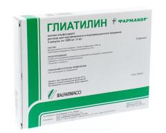 Глиатилин раствор внутривенно и внутримышечно 1г 4мл №3