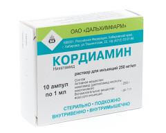 Кордиамин раствор для инъекций 25% 1мл №10