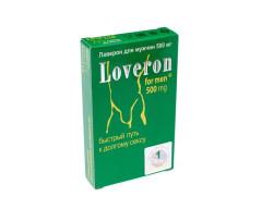 Лаверон для мужчин таблетки 500мг №1