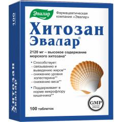 Хитозан таблетки 500мг Эвалар №100