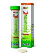 Витамин С Хемофарм таблетки шипучие 1000мг №20