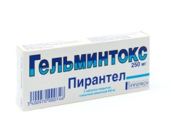 Гельминтокс таблетки п.о 250мг №3