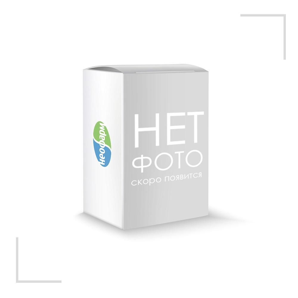ПКУ Прегабалин капсулы 150мг №56